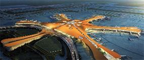 大兴机场智能交通枢纽