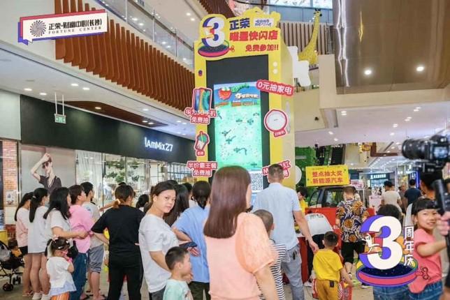 长沙正荣财富中心-大屏互动营销