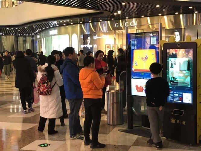 北京通州万达广场互动营销