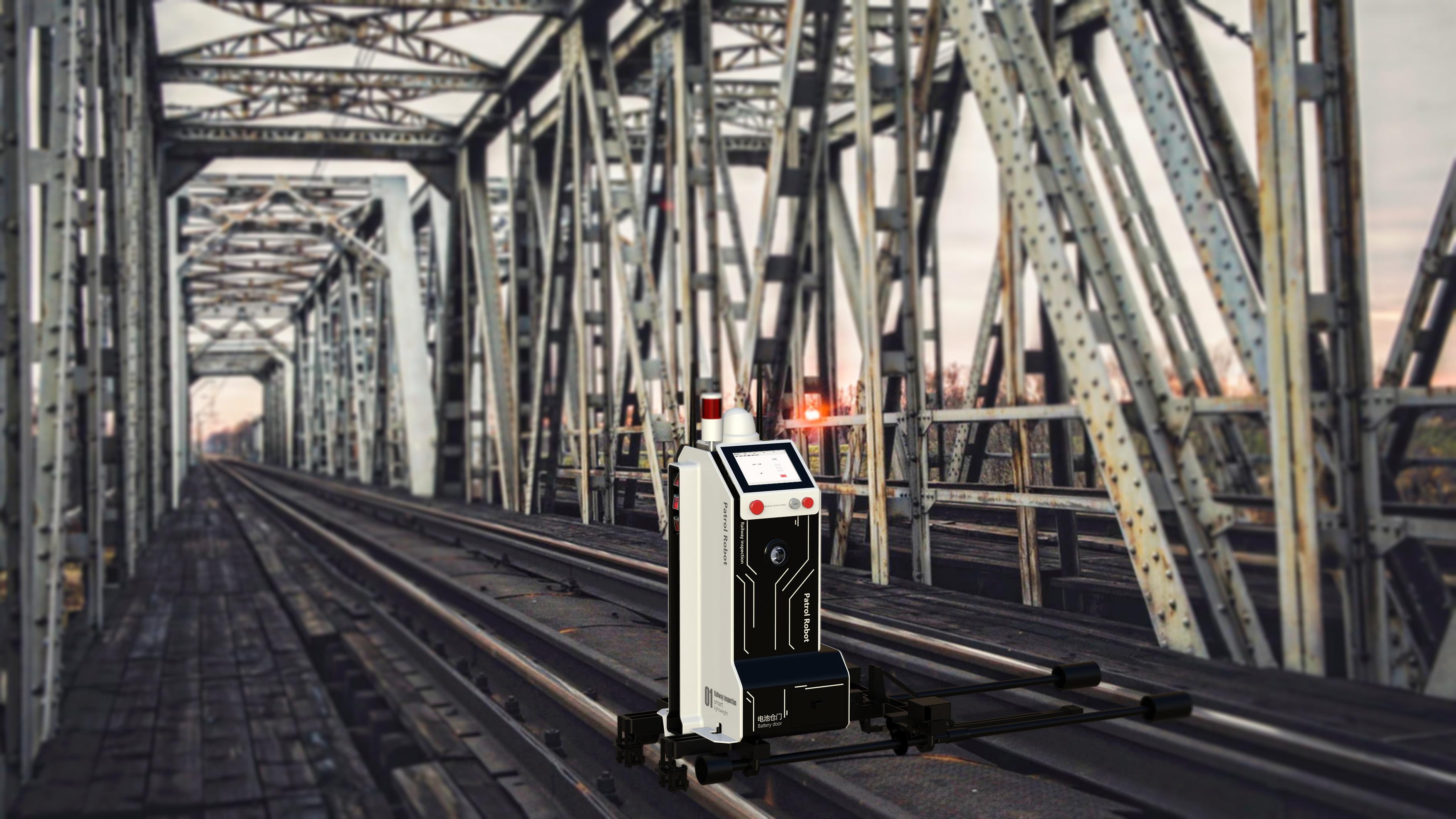 智能铁路巡检解决方案
