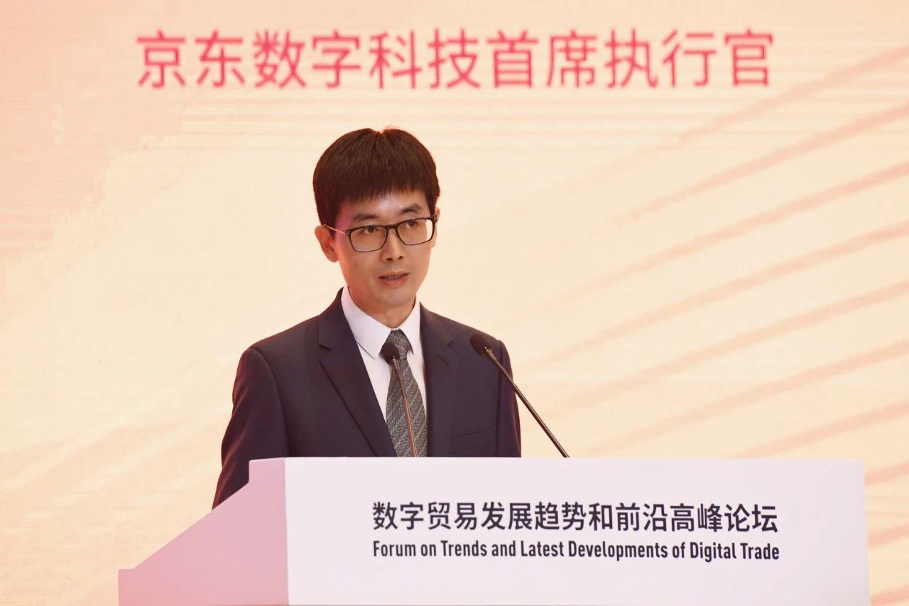 京东数科再登央视新闻联播,以数字科技推动产业发展与民生改善