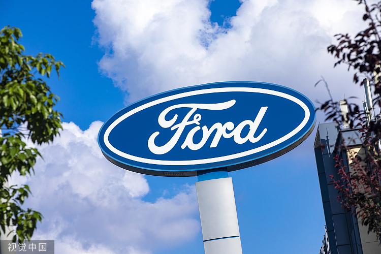 福特拟向英国工厂投资2.3亿英镑生产电动汽车部件
